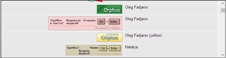 oshibka