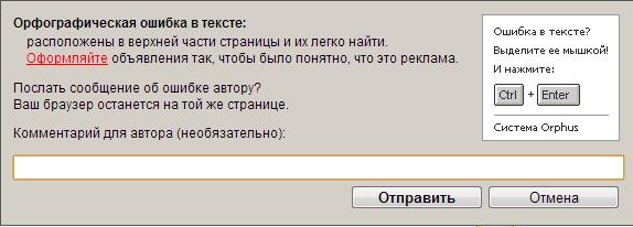 tekst_ohhibka