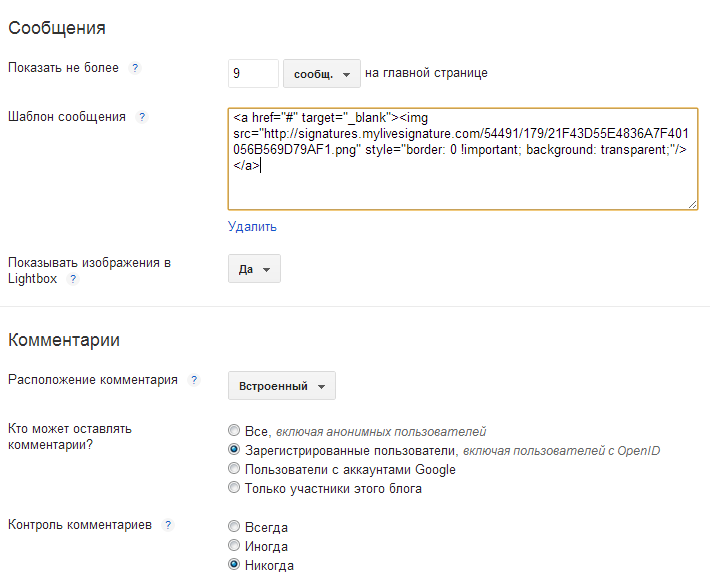 code_blogger