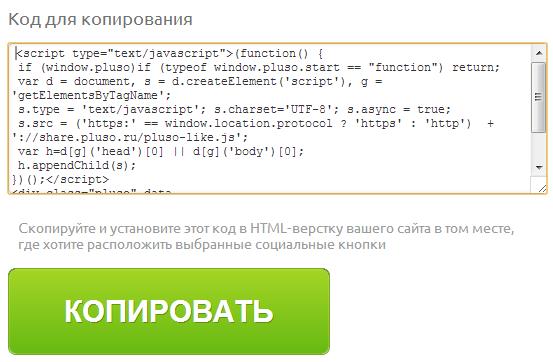 kod_knopok