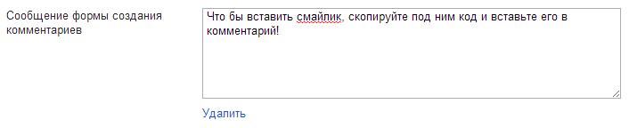 kommentarij_4