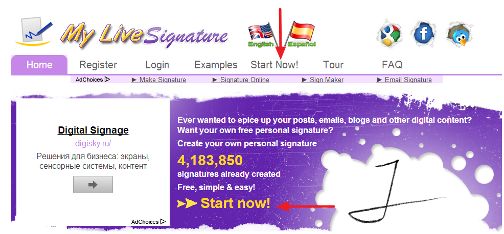mylivesignature