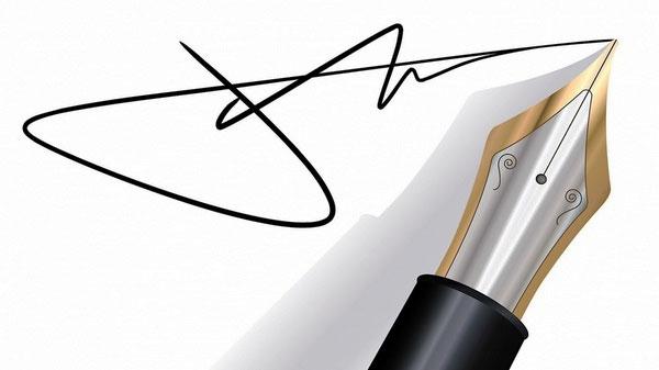 Подпись для блога