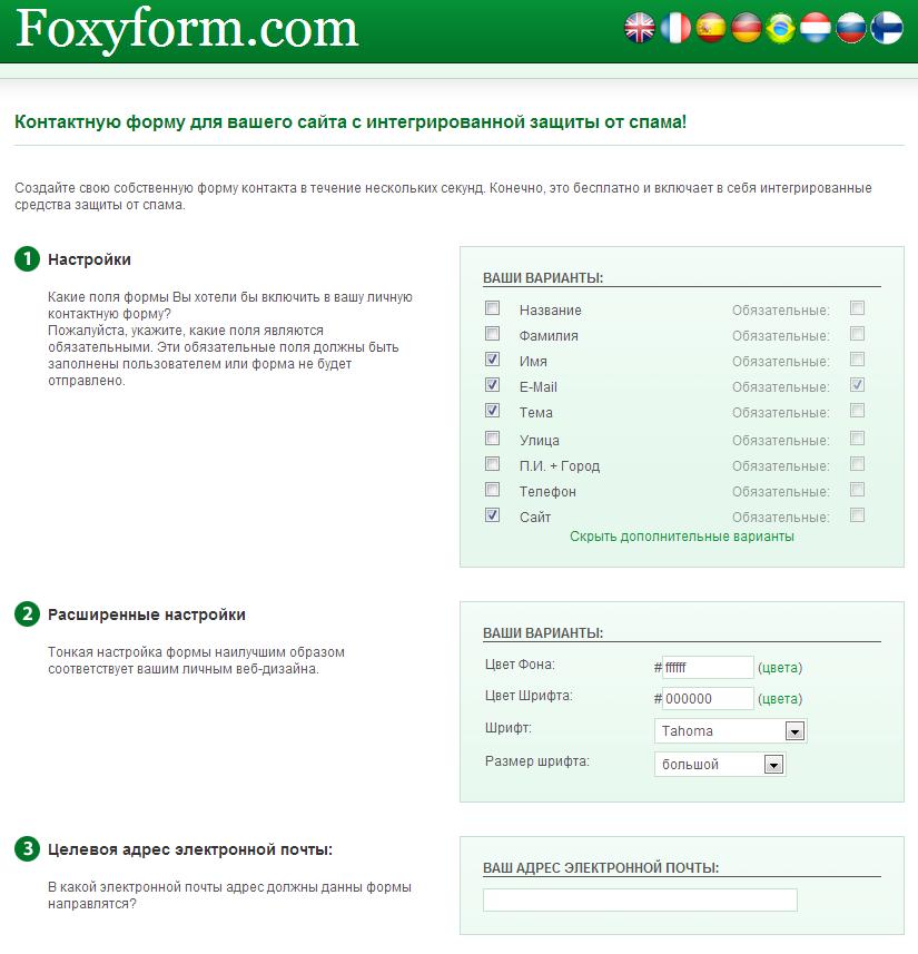 Foxyform