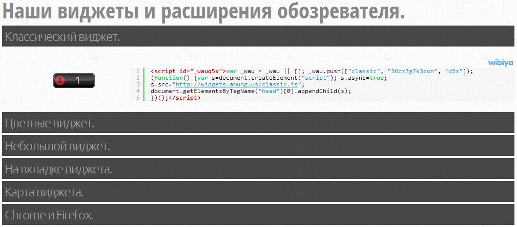 klassicheskij_vidzhet