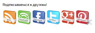 knopki_soc