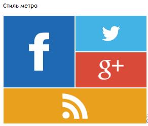 vidzhet_metro