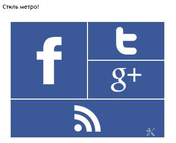 vidzhet_metro1