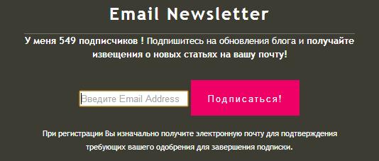 vidzhet_podpisat'sja