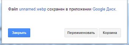 Сохранить URL-адреса Файла