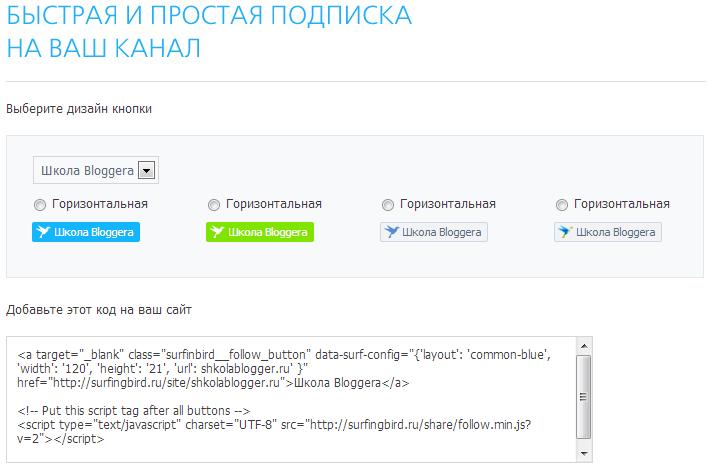 podpiska_na_kanal