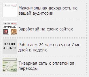 blok_tizera