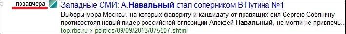 vydaha_poisk