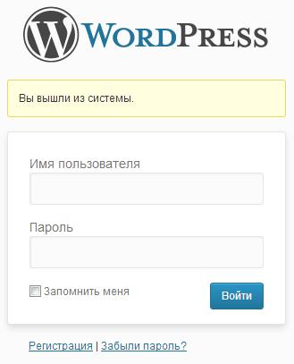 wordpress_vhod