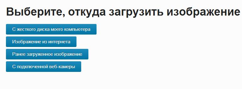 avatarka_Gravatar