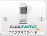 blog-switch (1)