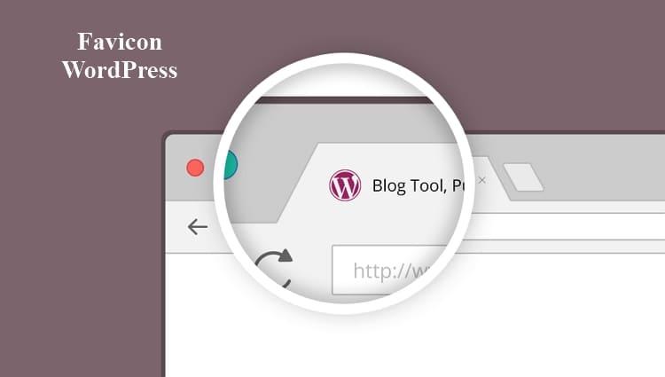 Как установить Favicon на ваш сайт WordPress