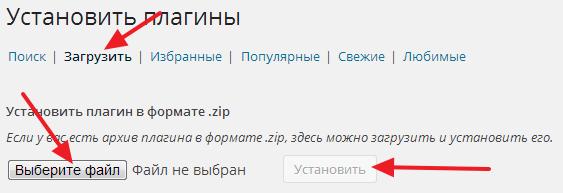 karta_bloga