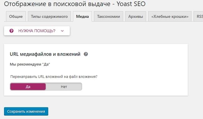 Перенаправить URL вложений на файл вложения?