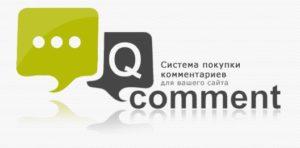 qcomment_logo