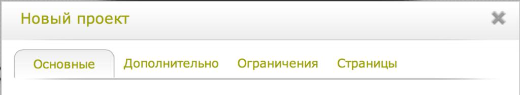 sozdat_proekt1