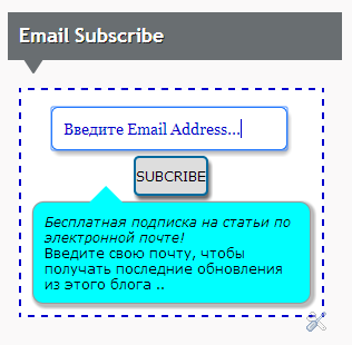 Subscribe-po-Email