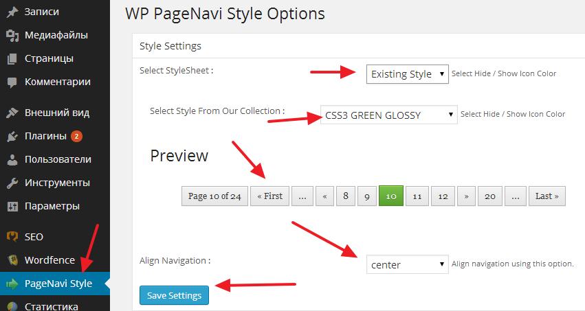 WP-PageNavi-Style