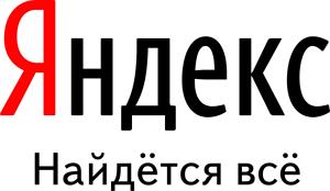 Яндекс и накрутка поведенческих факторов