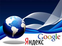 google-yandex