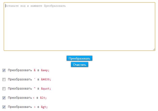 konverter-html