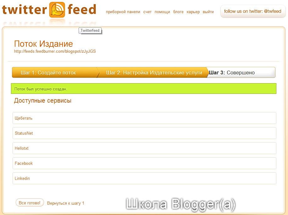 vyibor_servisov