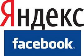 yandex_facebook