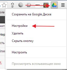 znak_google_Drive