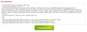 kod-informera