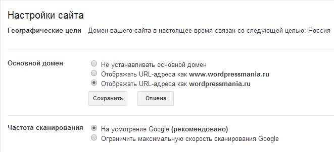 nastrojka-sajta
