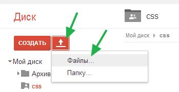 Google - бесплатный файл хостинг seo продам программу xrumer