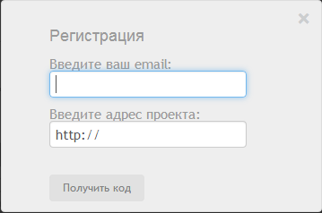 uptolike-registraciya