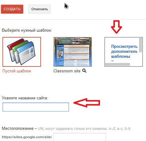 Google_Sites