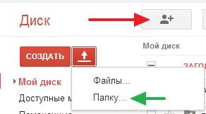 Ustanovka-Share42