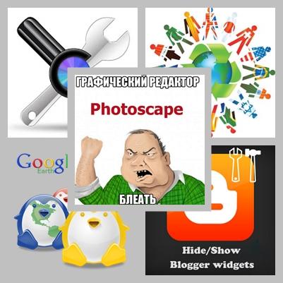 Photoscape-luchshij-besplatnyj-graficheskij-redaktor
