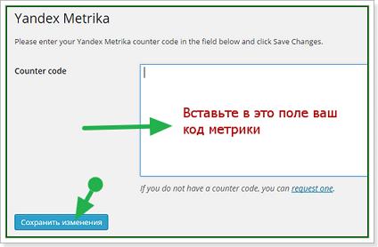 code-metriki