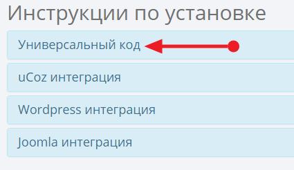 kod-blogger
