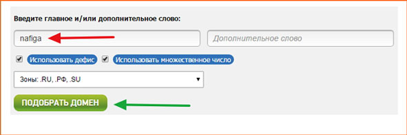 Podbor-domena-po-kljuchevomu-slovu