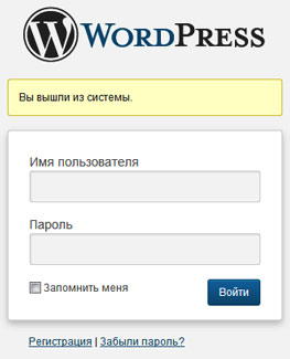 wordpress_vhod