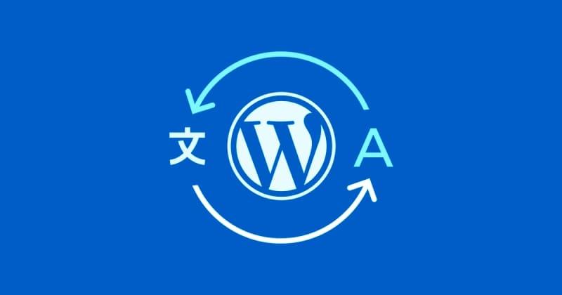 Перевод темы WordPress на компьютере