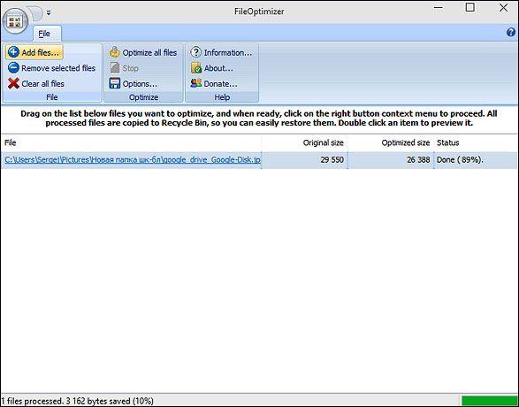Бесплатный FileOptimizer - программа для сжатия изображений без потери качества