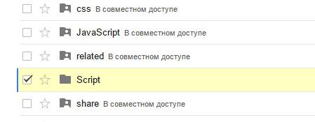 Google-disk