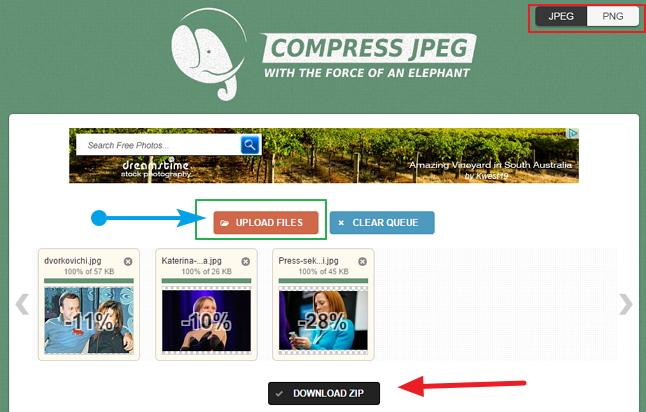 Результат сжатия изображений на сервисе PunyPNG - сервис Compress JPEG