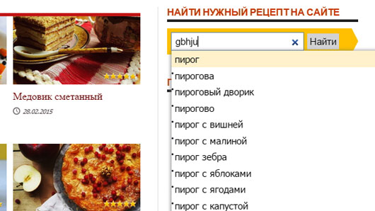 Яндекс.Поиск для сайта использует все технологии «большого» поиска Яндекса