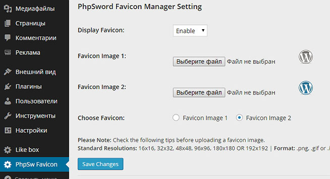 Как установить favicon на wordpress